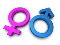 Sundheds- og seksualundervisning i Folkeskolen, prævention kønssygdomme, incest og seksuelle overgreb