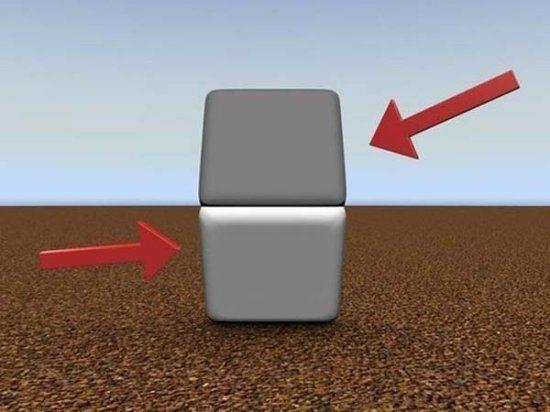 illusioner og synsbedrag - samme farve